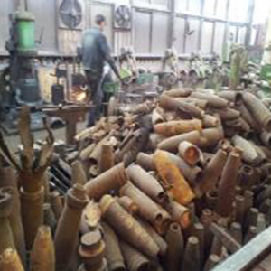 Discarded Military Munitions (DMM)